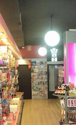SexShop Tienda Erótica Sex-shop Patxi 1 Granada